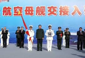 首艘国产航母山东舰交付,习近平出席入列仪式-观察者网