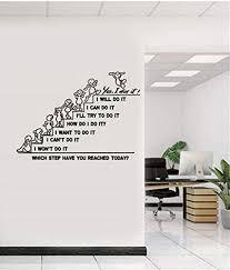 Amazon Com Office Wall Decals Teamwork Motivation Inspirational Office Art Wall Decor Office Quotes Wall Decals Wall Stickers For Office Arts Crafts Sewing