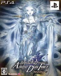 Fairy Fencer F Advent Dark Force Fairy Fencer F Wiki Fandom