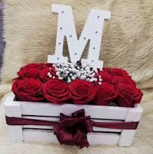 اجمل صور حرف M صور وخلفيات لحرف M الغدر والخيانة