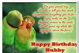 birthday quotes for husband in malayalam