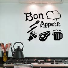 Wall Decals Kitchen Bon Appetit Sign Decal Meat Hat Crab Vinyl Sticker Ma160