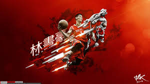 houston rockets jeremy lin nba