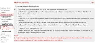 credit card e mail statement credit