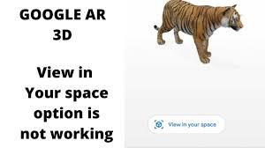 Tiger, Giant panda , Google , Lion ...