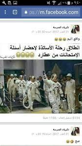 والله قوية Funny Arabic Quotes Funny Qoutes Funny Comments