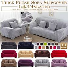 seaters thickened plush sofa covers