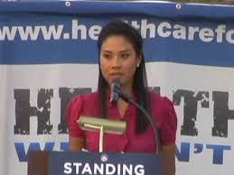 OFA L.A. Event - Veronica De La Cruz Tells of Loss of Brother Without  Insurance (Part One) - YouTube