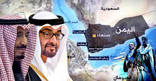 الإمارات تشعلُ ناراً أمام حليفتها السعودية في جنوب اليمن، والأخيرة تكشف إرهاب الأولى وسرها الحوثي