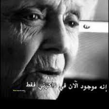 صور كئيبة 2018 صور مؤثرة حزينه اوي مصراوى الشامل