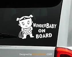 Baby On Board Wonder Woman Car Decal Sticker Cute Superhero Baby 7 75 W Ebay