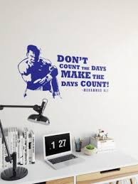 Muhammad Ali Quote Wall Decal Wallstickers By Glix