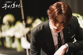 Lee dong wook in 2020 | Lee dong wook, Gumiho, Korean drama