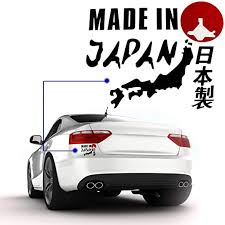 Amazon Com Xotic Tech 1x Made In Japan Rising Sun Kanji Decal Jdm Japanese Vinyl Sticker Black Nippon Map For Automotive Car Laptop Notebook Funny Cool Decoration 6 49 X 5 11 Kitchen Dining