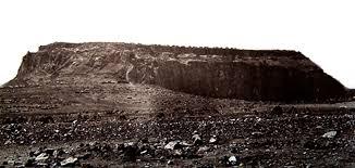 Amba (landform) - Wikiwand