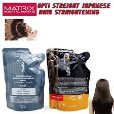 qoo10 matrix opti straight anese