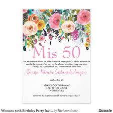 Invitacion La 50 A Fiesta Del Cumpleanos De La Mujer Invita A