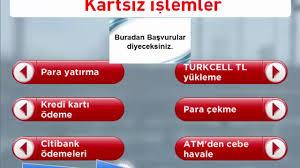 Ösym sınav ücreti yatırma AKBANK,HALKBANK,ZİRAAT,İNTERNET - YouTube