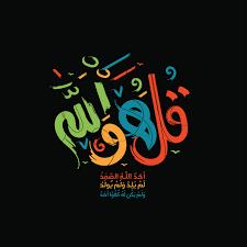 تحميل صور دينية واجمل خلفيات اسلامية ودينية موقع صورك