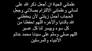 عبارات حلوه حزينه حكم وامثال حزينه صور حزينه