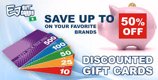 gift cards ej gift cards