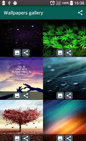 خلفيات الشاشة روعة بدون نت Wallpapers For Android Apk Download