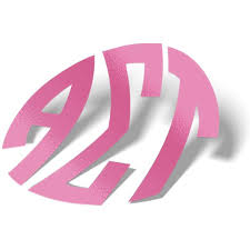Alpha Sigma Tau Sorority Pink No Border Monogram Sticker Decal Exclusively Designed Greek Letter 4 Inches Round For Window Laptop Computer Car Ast Walmart Com Walmart Com