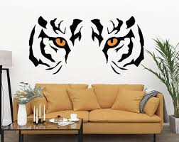 Tiger Wall Decal Etsy