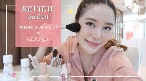 makeup จาก paul joe beaute