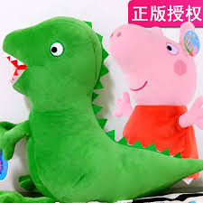 Pig Pig Peggy Plush Toy Genuine Teddy Peggy Peggy George Same Dinosaur Doll  Doll Girl - USER DIRECTLY BUY[UDBUY.COM]