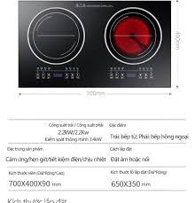 Bếp từ đôi hai ngăn nấu 2000W công suất lớn tiết kiệm điện, bếp nổi/bếp âm  2 cách dùng, bếp từ bếp điện bếp âm TopOne2020