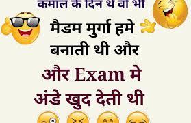 hindi chutkule hindi jokes