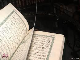 خلفيات اسلامية دينية صور دينيه اسلامية
