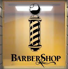 Barbers Pole Shop Vinyl Sign Hairdressers Hair Salon Window Lettering Sticker Wish