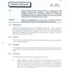 uniform clothing allowance government