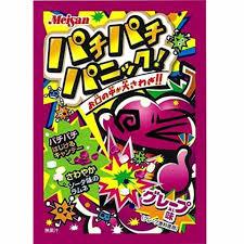 Bán Giá Khuyến Mại Combo 3 bịt kẹo nổ banh miệng Nhật bản