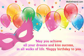 birthday wishes for kids page