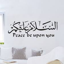 Arabic Art Muslim 3d Wall Stickers Home Decoration Living Room Wall Decal Diy Removable Vinyl Islamic Wall Sticker Diy Wall Decals Wall Stickers Wall Stickers Living Room