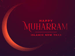 muharram wishes messages quotes images facebook post