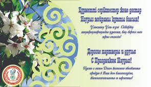 КазНМУ   Казахский национальный медицинский университет имени С. Д ...
