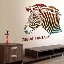 Zebra Fantasy Wall Decal The Treasure Thrift