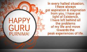 guru purnima hd images happy vyasa purnima guru