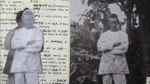 Paul Boens à la chasse au trésor de Rimbaud - Ép. 3/4 - La poésie ...