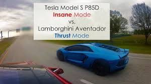 Tesla Model S P85D vs Lamborghini ...