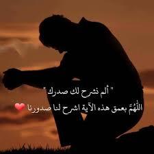 92 Best اللهم إنا نعوذ بك من الهم والكسل والحزن ومن العجز والألم