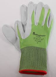 small atlas nitrile touch gloves