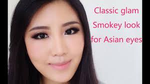 asian glam smokey eye makeup tutorial