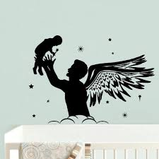 Wall Decal Vinyl Decal Sticker Nursery Kids Baby Dad Daddy With Baby W Stickersforlife