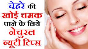 homemade makeup tips in hindi