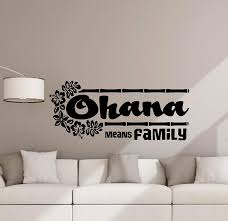 Amazon Com Ohana Means Family Wall Decal Sign Lilo And Stitch Quote Walt Disney Poster Nursery Vinyl Sticker Kids Wall Decor Playroom Wall Made In Usa Fast Delivery Home Kitchen